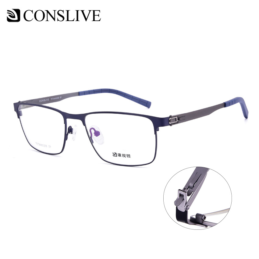 Prescription Eyeglasses Men Women Titanium Optical Frame Lenses Multifocal Progressive Eyewear Screwless Man Eye Glasses V6902