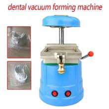 1PC Dental Lamination Machine Dental Vacuum Forming Machine Dental Equipment Tool  220V