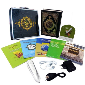 Digital Quran Pen Player Pen Quran Read Pen speaker over 25 Translations French English Urdu Spanish German free download voices