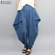 Harem-Pants Pantalon Solid-Trousers Elastic-Waist Loose Streetwear Vintage Zanzea Women
