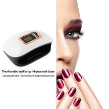 High Power LED Nail Lamp Intelligent Induction for Drying Nail Polish Low Heat Comfortable Quick-drying Experience(China)