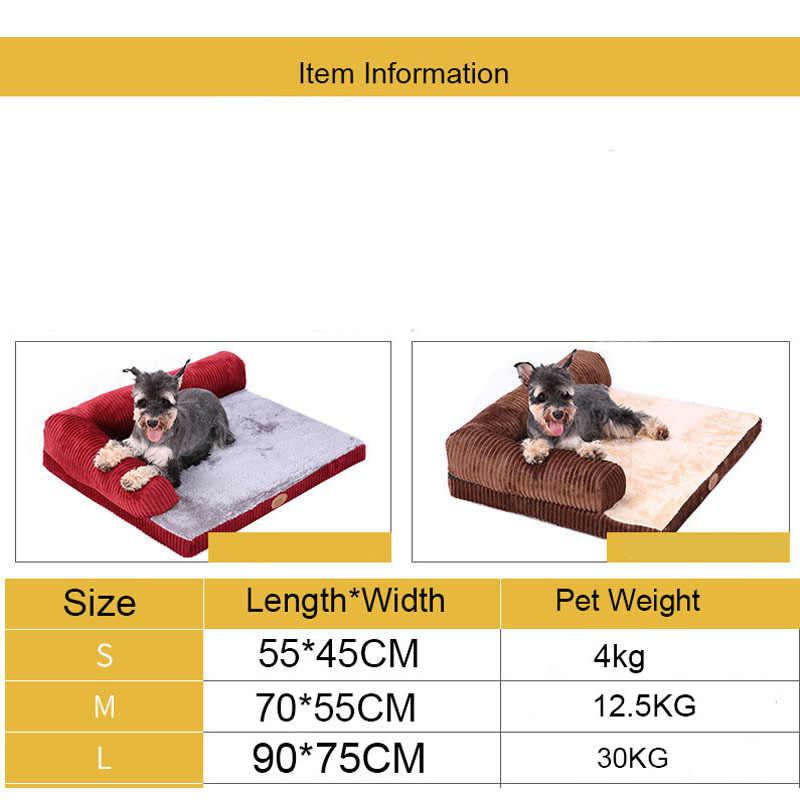 犬のベッド大型犬ペットハウスソファマット犬のベッド冬小屋ソフトペット猫のためのブランケットクッションハスキーラブラドール