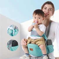 Многофункциональное приспособление для переноски ребенка, поясной стул для ребенка, переноска для ребенка, удобные переносные инструменты...