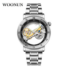 Часы наручные мужские автоматические Модные прозрачные стальные