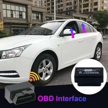 Система закрывания автомобильных окон obd модуль открывания