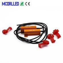 Mcdrl светодиодный автомобильный декодер 2 шт 25 Вт 50 6rj регулятор