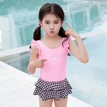 Dziewczyna różowy strój kąpielowy strój jednoczęściowy dla dzieci maluch strój kąpielowy 3-9 lat strój kąpielowy strój plażowy tanie tanio hiasnece Pasuje prawda na wymiar weź swój normalny rozmiar Dziewczyny spandex Patchwork DX2027 Printed 3- 9 years 12-37 kg