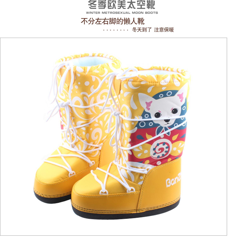 De niños de cuero genuino botas de nieve de invierno de 2019 niñas de lentejuelas zapatos de algodón chico Barco de bebé de terciopelo de algodón cálido botas - 3