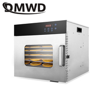 110V/220V 8 Trays Food Dehydrator Snacks Dehydration Air Dryer Stainless Steel Fruit Vegetable Herb Meat Drying Machine EU US UK