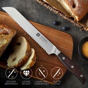 Image 5 - XINZUO 8 дюймов нож для хлеба немецкий 1,4116 нож для торта из нержавеющей стали кухонные ножи Высокое качество инструменты для приготовления красного сандалового дерева ручка