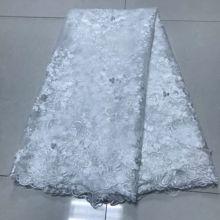 Красивая французская чистая свадебная кружевная ткань дамское вечернее платье