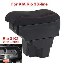 For KIA Rio 3 armrest box For KIA K2 X-line Rio 3 2011 2012 2013 2014 2015 2016 car armrest car accessories interior Storage box цена 2017