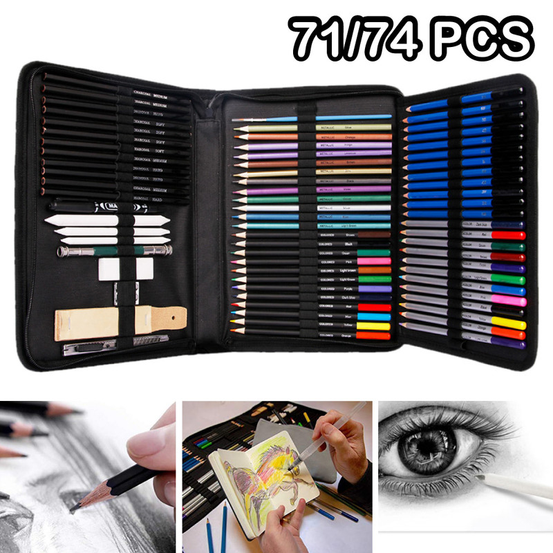 71/74 Pcs Professional Drawing Kit Sketch Pencil Marker Pen White Eraser Brush Painting Supplies With Carrying Bag Art Supplies