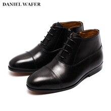 Boys School Dress Shoes Genuine Leather Boots Kids Footwear