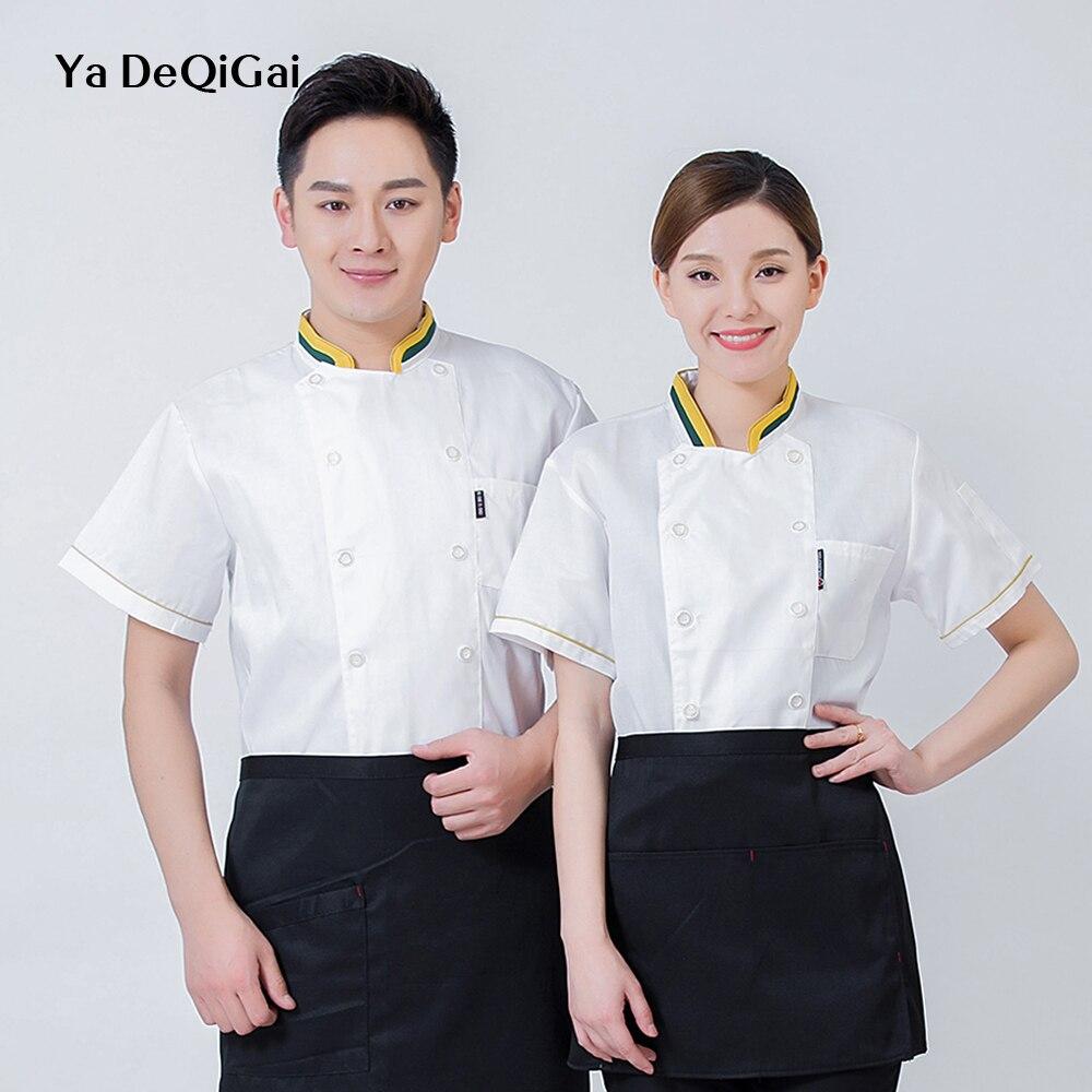 Chef Uniform Unisex Bakery Bar Western Restaurant Short Sleeve Chef Jackets Casual Shirt Bakers Cuisine Waitress Buffet Egg Tart