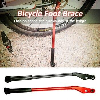 Deemount חדש מתכוונן MTB כביש אופניים Kickstand חניה מתלה תמיכה עמדת בעיטת צד רגל סד רכיבה על אופניים אביזרי 26 cm- 36cm
