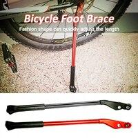 Deemount novo ajustável mtb estrada bicicleta kickstand rack de estacionamento suporte lateral kick suporte pé cinta ciclismo acessórios 26cm-36cm