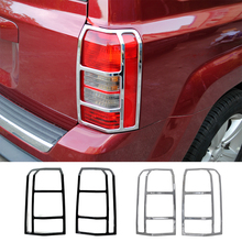 MOPAI Lamp Hoods for Patriot ABS Car Rear Tail Light Decoration Cover Guards Jeep 2011-2016 Accessories