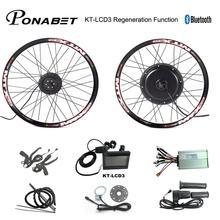 Комплект для переоборудования колес электродвигателя Ebike 24 26 27,5 28 29 дюймов 700C 36 в 250 Вт 48 в 1000 Вт 1500 Вт передний задний Электрический велосипед MTX комплект колес
