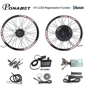 Image 1 - Ebike Motor Wheel Conversion Kit 24 26 27.5 28 29 inch 700C 36V 250W 48V 1000W 1500W Front Rear Electric Bicycle MTX Wheel Kit