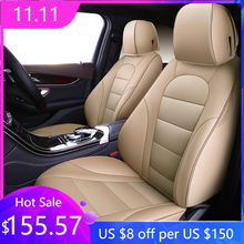 Кожаный чехол на автомобильное сиденье для BMW x1 x2 x3 x4 x5 x6 z4 1 2 3 4 5 7