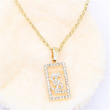 European Simple Delicate Geometric Letter Shape Pendant Necklace For Women Party Personality Necklace Jewelry delicate alloy geometric necklace for women