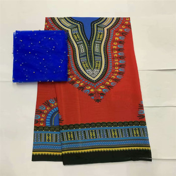 National Style African Bazin Riche Lace Fabric Sets 5Y Bazin Cloth Fabric+2Y Mesh Headscarf Material Nigerian Lace Fabric