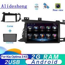 2gb ram android 9.0 reprodutor de vídeo multimídia do carro para kia k5 optima 3 2010 2011 2012 2013 2014 2015 rádio gps do carro