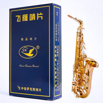 10+2 More Pcs BE Alto Sax Reeds Shanghai FlyingGoose Strength 1.5/2.0/2.5/3.0 For Option Classical/Popular Style