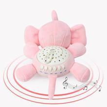 Милый дизайн слона Светодиодный Ночник проектор звезд детская игрушка для детей сон с красочным светом светящаяся музыкальная лампа с животными