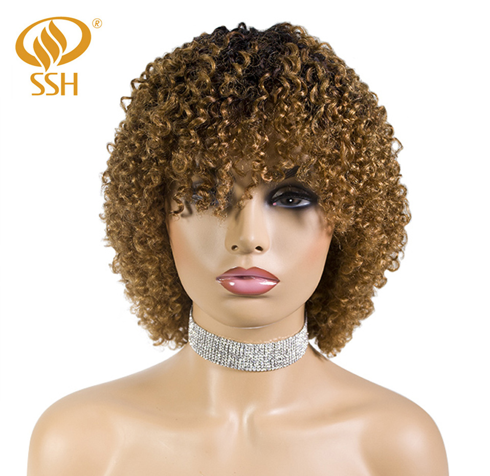 SSH Short Ombre Black To Brown Brazilian Remy 100% Human Hair Wigs For Black Women Jerry Curl Wig With Hair Bangs  12
