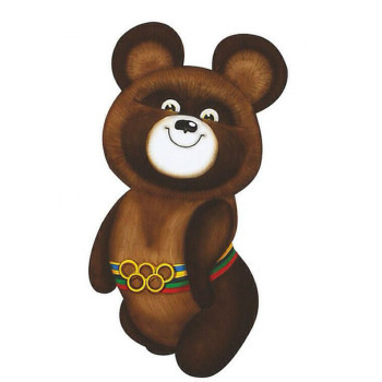 Personality Car Sticker Fashion Moscow Bear Window Accessories Cover Scratches Reflective PVC 18cm X 12cm