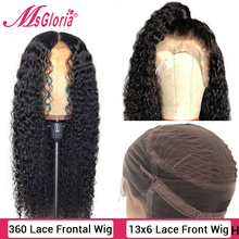 360 Lace Frontal Wig Natural Brazilian Remy Curly Wig With Pre Plucked Lace Front Human Hair Wigs For Women Bleached Knots 150