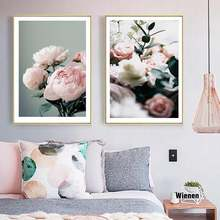 Галерея цветов пионы цветочные картины на холсте Современные