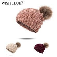 WISHCLUB/зимняя шапка с помпонами; теплая Модная зимняя женская шапка; шапка для девочек; вязаные шапочки с помпонами; Фирменная Новинка; толстая женская шапка