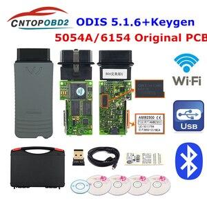 Original OKI 5054A ODIS V5.1.3