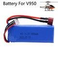Литий-полимерный аккумулятор 11,1 В, 1500 мАч, 3S, T-образный разъем для WLtoys V950, запасные части для вертолета с дистанционным управлением, 11,1 В, лит...