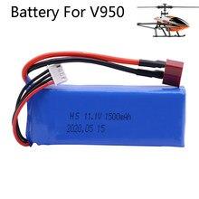11.1 v 1500mah 3s lipo bateria t, plug para wltoys v950 rc modelos de avião, helicóptero, peças de reposição 11.1 bateria de lipo de alta capacidade v