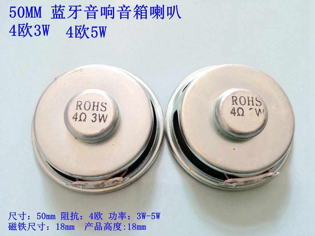 2-Inch 50 MM Ultra Tipis Bluetooth Speaker Dalam Magnet 16-Core Frekuensi Penuh Speaker 4 O 2W3W5W Kecil Audio Speaker