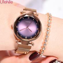Женские часы модные дикие звезды градиентный циферблат новые часы Милан Магнит пряжка Роскошные модные женские часы с кварцевым механизмом