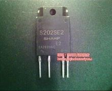 The original 2PCS S202SE2