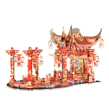 Piececool Red Crabapple Theater Model Building Kits 3D DIY Hanmade Jigsaw Toy Assembly Metal Puzzle Model Creative Gift piececool 3d metal puzzle toy educational diy puzzles blue magnetic rotation model building kits assembled kids toys adults gift