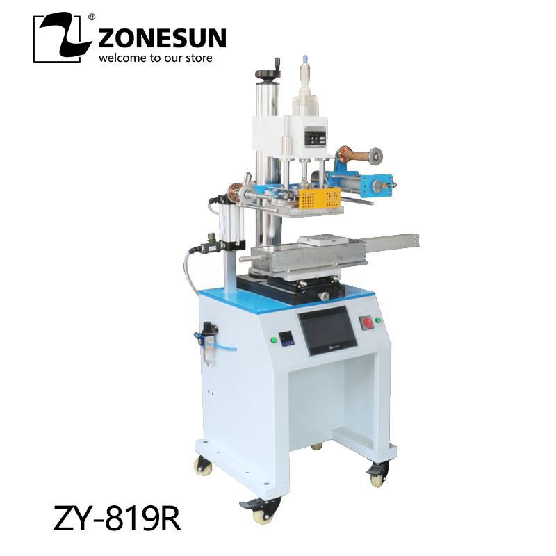ZY-819R