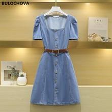 M-4XL 2021 Summer Women Fashion Square Collar Short Sleeve Denim Mini Dress Lady Single-Breasted Large Size Belt Vestidos Female