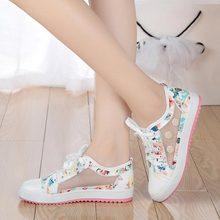 Women casual shoes 2020 new arrivals pri