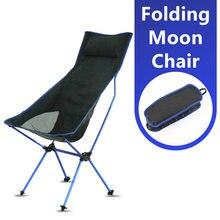 Портативное складное кресло moon chair стул для рыбалки и кемпинга