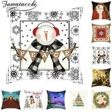 Fuwatacchi Christmas Tree Pillows…