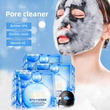 лучшая цена Detox Oxygen Bubble Mask Facial Moisturizing Bamboo Charcoal Black Face Mask Sheet Whitening Skin Care Treatment Mask