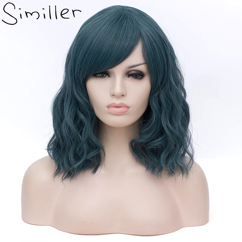 Similler Short Green Wigs For Women Curly Cosplay Costume Synthetic Wig With Cap High Temperature Fiber