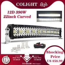CO LIGHT barra Led de 22 pulgadas para todoterreno luz de trabajo, curvada, 3 filas, 12V y 24V, 12D, 390W, para Lada, UAZ, SUV, 4WD, ATV